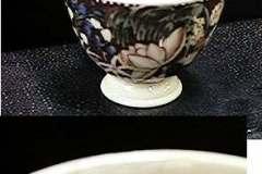 lei_lani_egg_cup