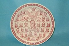 presidential_gallery_no_2_commemorative_in_maroon
