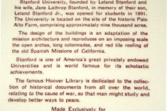 stanford_commemorative_in_maroon_backstamp
